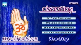 Chanting | Om Namo Narayanaya | Peacefull Meditation