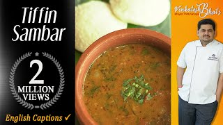 Venkatesh Bhat makes Hotel tiffin sambar| Hotel style tiffin sambar recipe in Tamil |sambar for idly