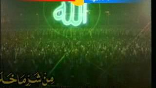 Surah  AL FALAQ by H Muammar ZA