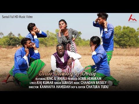 Kola Kanam Se Kuli New Santali Video 2020 | King & Anjali