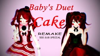 [500+ SUB SPECIAL] Cake ~ REMAKE ~ Baby's Duet [ MMD - FNaF Sister Location ]