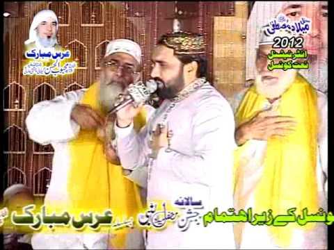 Mera To Sab Kuch Mera Nabi hain by Qari Shahid mahmood.flv