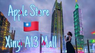 Gambar cover Dạo Quanh Apple Store Taiwan 🍎🇹🇼| Xinyi A13 Mall |