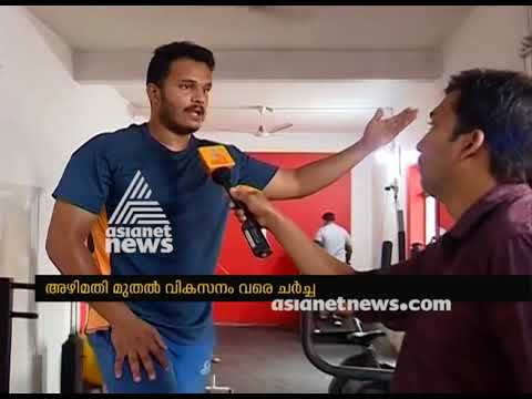 Chengannur by-election : Discussion at Health Club