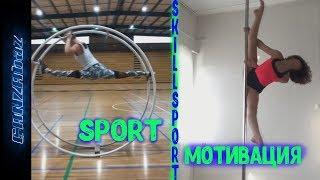 Мотивация к спорту, люди которые могут.