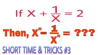 Algebra shortcut trick - How to solve equations instantly (In Hindi) | SHORT TIME & TRICKS #3