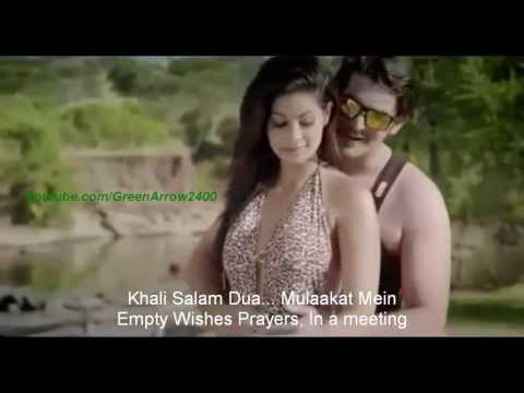 Khali Salam Dua Song Lyrics Hindi & English Translation From