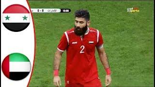 vuclip ملخص مباراة سوريا والامارات 🔥مباريات دولية 2019 HD