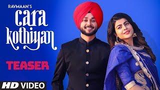 Song Teaser ► Cara Kothiyan: Rav Maan   Mack Sandhu   Releasing 26 February 2019