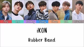 Video iKON - Rubber Band [Lyrics Han | Rom | Indo] Lirik Terjemahan Indonesia download MP3, 3GP, MP4, WEBM, AVI, FLV Maret 2018