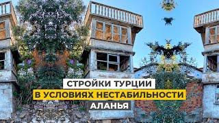 Недвижимость в Турции 2020 Застройщики в Турции показываем основные стройки в Алании