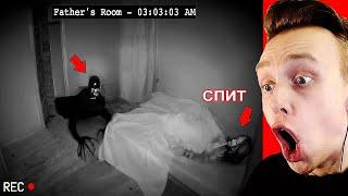 Он Пришел к Ней Пока Никто Не Видит... - Самые Страшные Видео Фильмы Ужасов в Интернете...