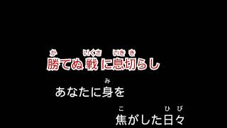 Cover images Utada Hikaru - Manatsu no Toori Ame karaoke
