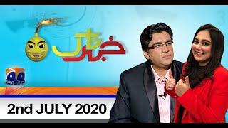 Khabarnaak   2nd July 2020