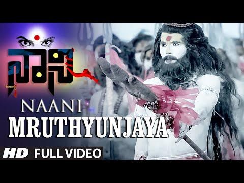 Naani Kannada Movie Videos | Mruthyunjaya Full Video Song | Manish Chandra,Priyanka Rao,Suhasini