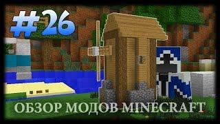 Мини-Блоки! - Little Blocks Mod Майнкрафт