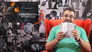 مراجعة فيلم جامد لـ Deepwater Horizon: شخصيات رائعة التصميم والتقديم