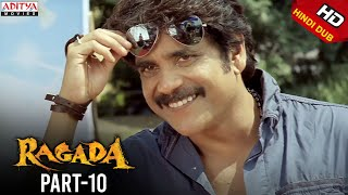 Ragada Hindi Movie Part 10/12 - Nagarjuna, Anushka