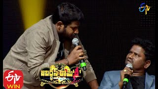 Hyper Aadi Performance| Jabardasth Come'Dhee' | Exclusive Show| 21st May 2020 | Melbourne Event ETV