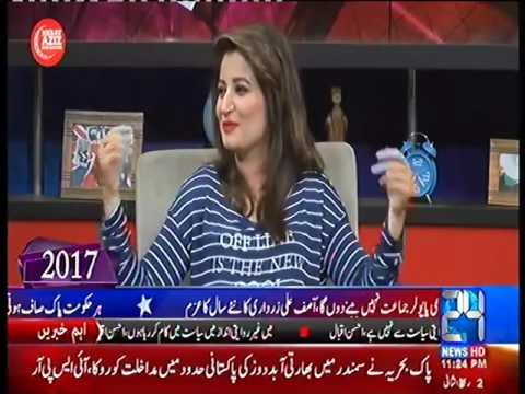 Best insult of female host on Pakistani television