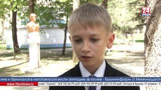Симферопольские школьники провели урок-экскурсию в Детском парке
