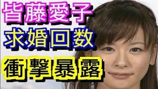 チャンネル登録よろしくお願いします https://www.youtube.com/channel/...