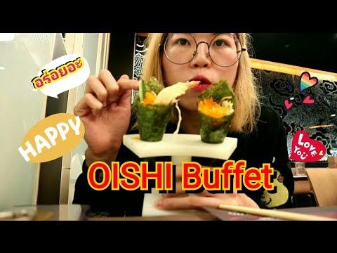 โออิชิบุฟเฟต์ 569ไม่รวมVAT กินไปกี่จานไม่รู้..รู้แต่ว่าคำใหญ่เต็มปาก😁(Oishi Buffet in Chiang Mai)