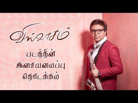 D. Imman starts composing for Ajith's Viswaasam, Therikkaviduvaara???   Ajith   Nayanthara   Siva
