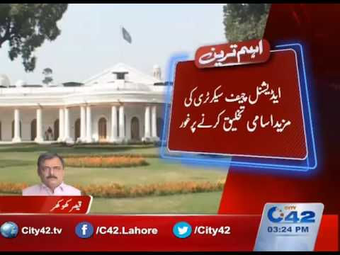 42 Breaking: More create a post of additional chief Secretary Punjab