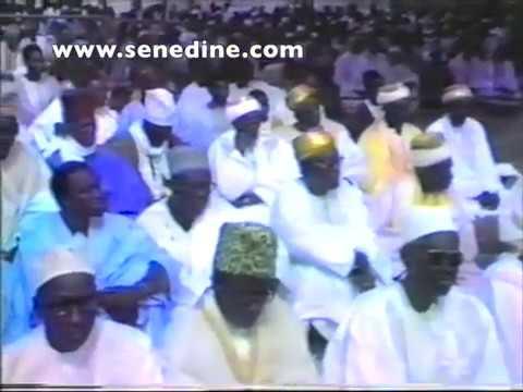1985 Koriteh Celebration in The Gambia With Sir Dawda Kairaba Jawara