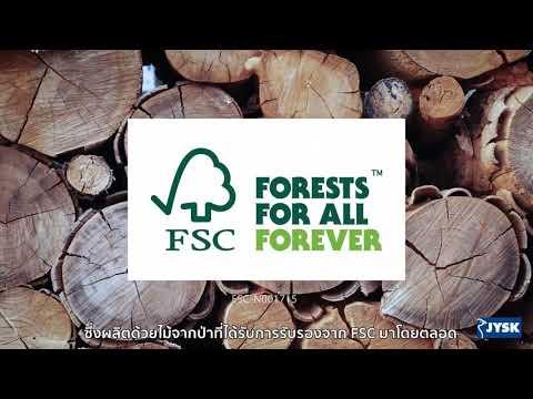 เฟอร์นิเจอร์ไม้ JYSK มาตรฐาน FSC ดูแลสิ่งแวดล้อมอย่างยั่งยืน!