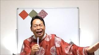 【今日の出来事と人物・用語集】<足利義昭・将軍宣下>1568年(永禄11...