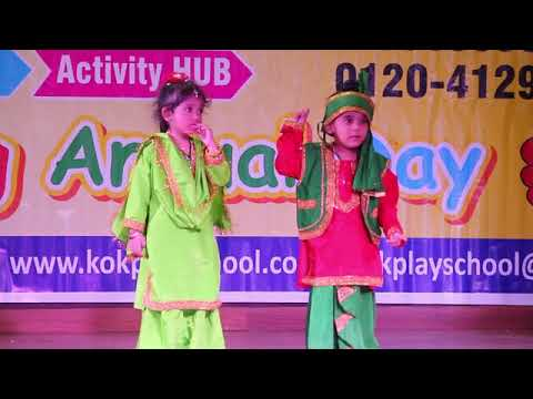 FULL EPISODE-  KOK PLAY SCHOOL Annual Function ON NEWS STAR INDIA...