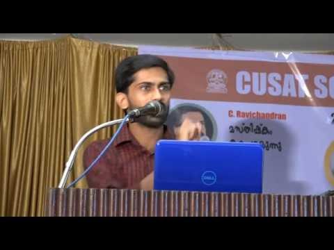 Aham Dravyasmi - Matter Ingredients Of The Visible Universe (Malayalam) Vaisakhan Thampi  Part 1