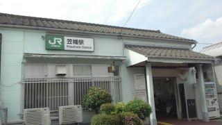 【JR川越線】笠幡駅  Kasahata
