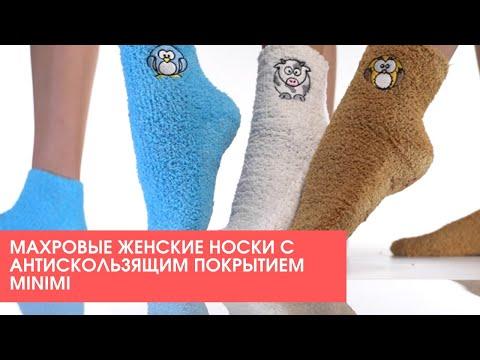 Махровые женские носки с антискользящим покрытием MiNiMi