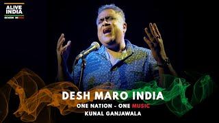 Desh Maro India | Kunal Ganjawala | One Nation One Music | Gujarati | Alive India