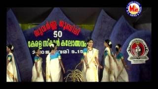 Thiruvathira Kali HSS 01 - Appam Ada Malar
