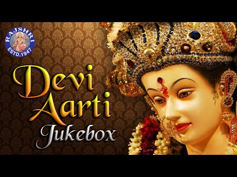 Aarti sangrah in marathi mp3 free download