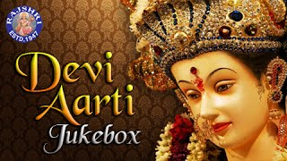Lakshmi Mata Ki Aarti And More | Collection Of Devi Aartis With Lyrics | Devotional