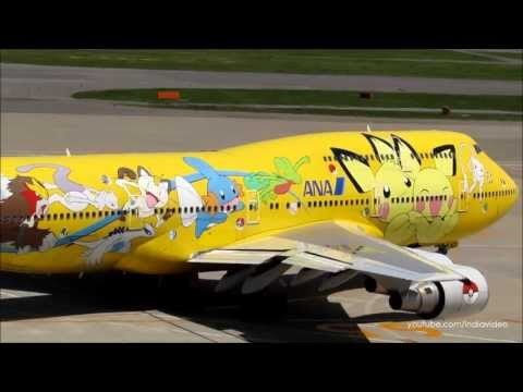 "All Nippon Airways Pokémon Jet ""Pikachu Jumbo"" at Haneda Airport (Tokyo)"