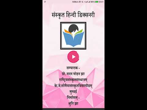 Sanskrit Hindi Dictionary Apps On Google Play