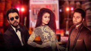 Das Ki Karaan Tony Kakkar, Falak Shabbir, Neha Kakkar  New Punjabi Song 2016