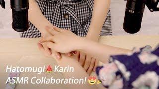 [Hatomugi×Karin ASMR Collaboration] Back rub, Hand Massage / No Talking