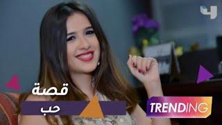 قصة حب ياسمين عبد العزيز تضعها في مواجهة شقيقها