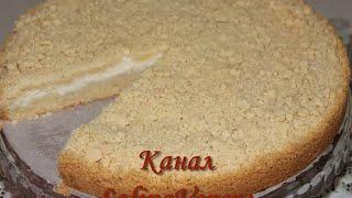 Песочный пирог с творогом очень вкусный!(Песочный пирог с творогом очень вкусный! Песочный, чудо пирог! Приготовление очень простое, быстрое, не..., 2014-11-01T14:04:52.000Z)