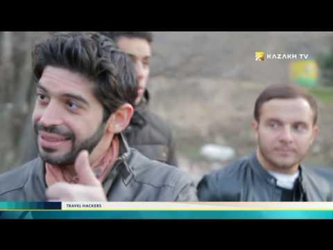 Travel hackers №16 (16.12.2016) - Kazakh TV