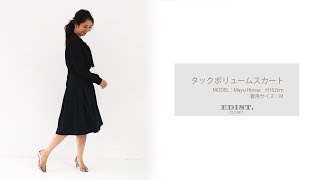 MODEL: Mayu Hirose H: 162cm 着用サイズ:M エディストクローゼットは...