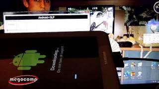 Как прошить любой Samsung Galaxy(Статья, в которой описаны все подробности прошивки устройств Samsung находится тут: http://megocomp.ru/kak-proshity-lyuboy-samsung-g..., 2014-01-07T13:32:36.000Z)