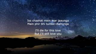 Download lagu Phir Bhi Tumko Chaahunga - Lyrics